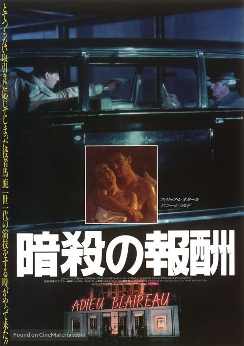 Adieu blaireau - Japanese Movie Poster