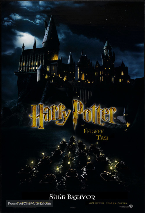 Harry Potter and the Sorcerer's Stone - Turkish Movie Poster