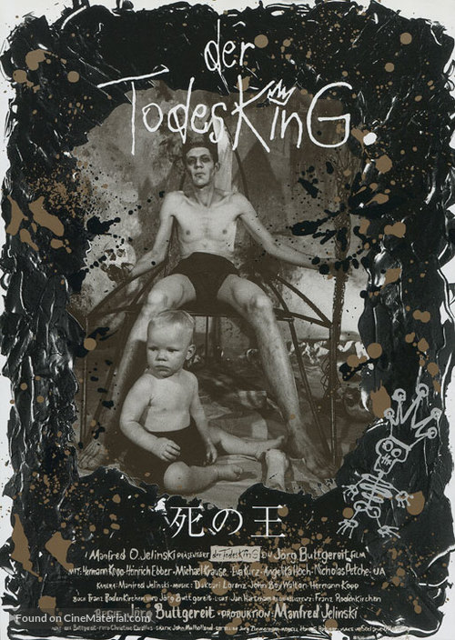 Todesking, Der - Japanese Movie Poster