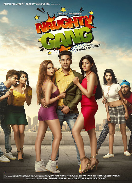 Naughty Gang - Indian Movie Poster