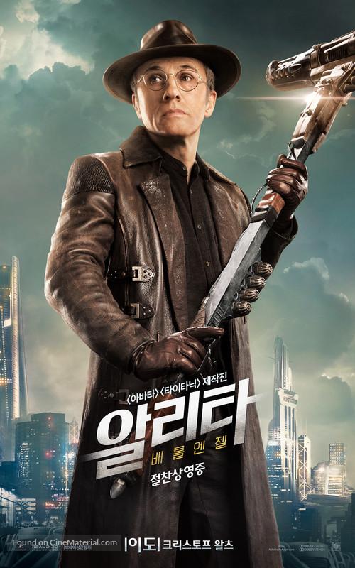 Alita: Battle Angel - South Korean Movie Poster