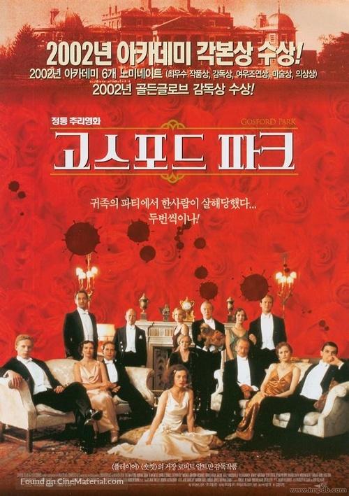 Gosford Park - South Korean Movie Poster