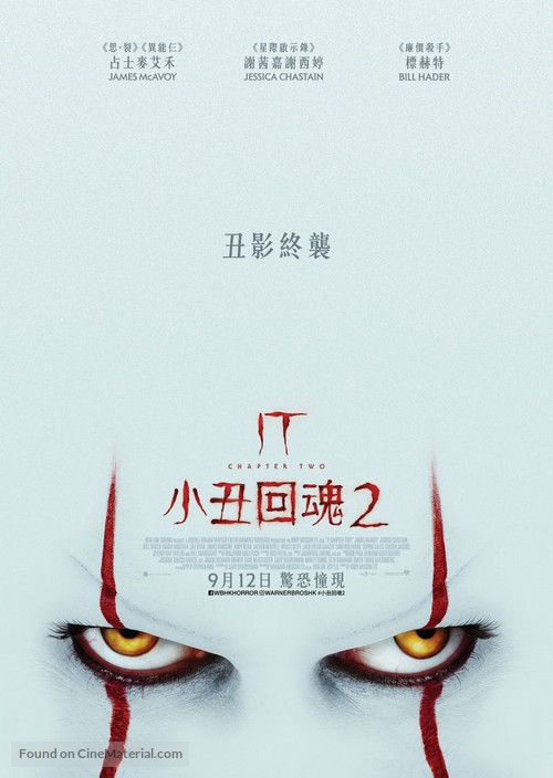 It: Chapter Two - Hong Kong Movie Poster