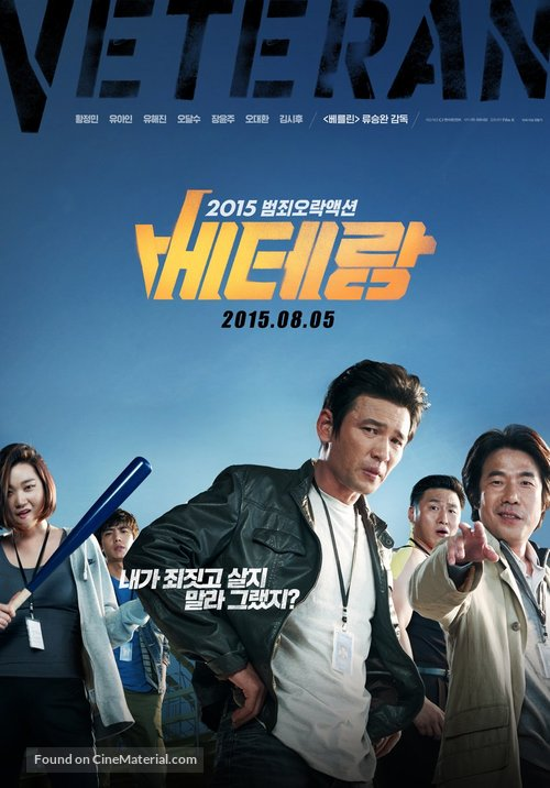 Image of Veteran (2015) Subtitle Indonesia mp4