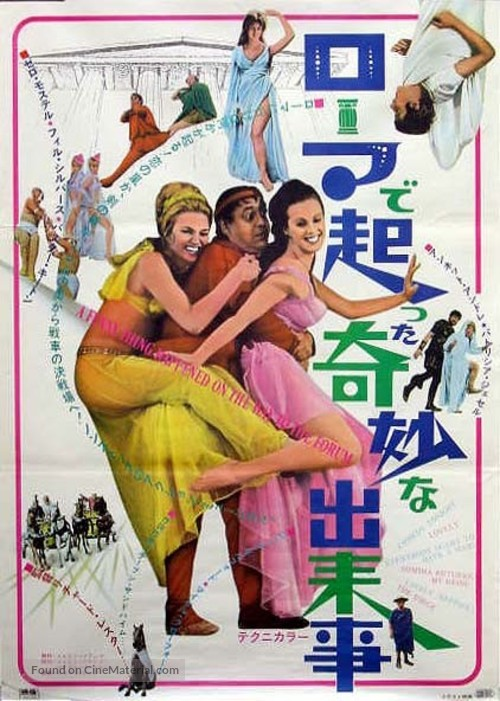 A Funny Thing Happened on the Way to the Forum - Japanese Movie Poster
