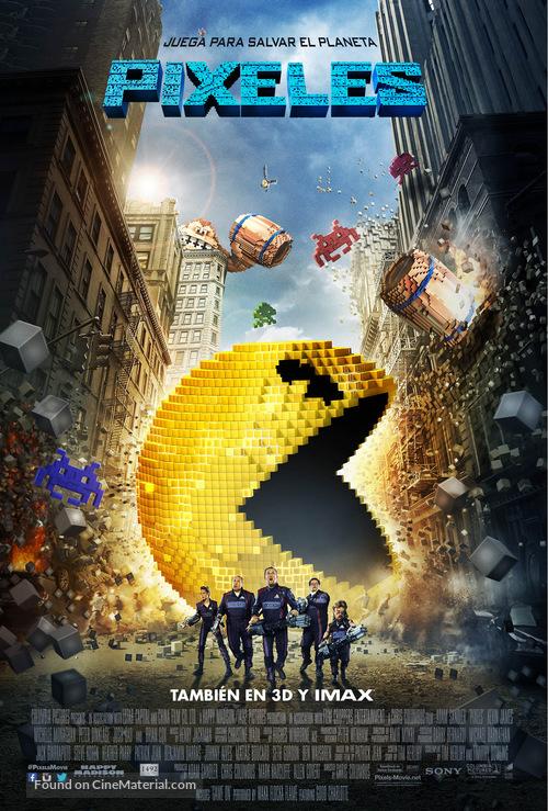 Pixels - Chilean Movie Poster