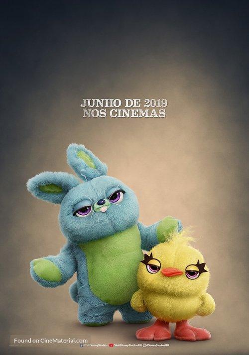 Toy Story 4 - Brazilian Movie Poster