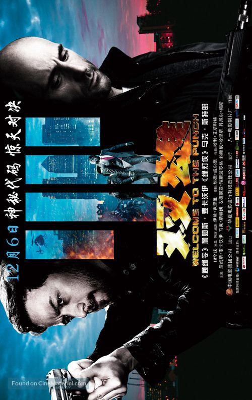 Welcome to the Punch - Chinese Movie Poster