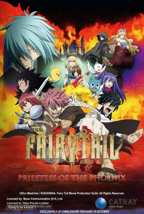 """Fairy Tail"" - Singaporean Movie Poster"