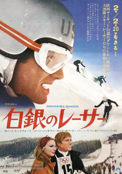 Downhill Racer - Japanese Movie Poster