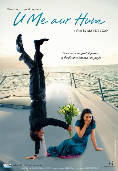 U, Me Aur Hum - Movie Cover