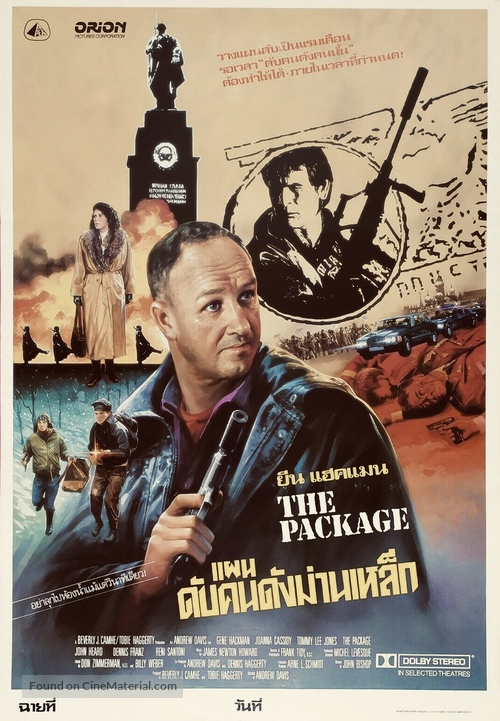 The Package - Thai Movie Poster