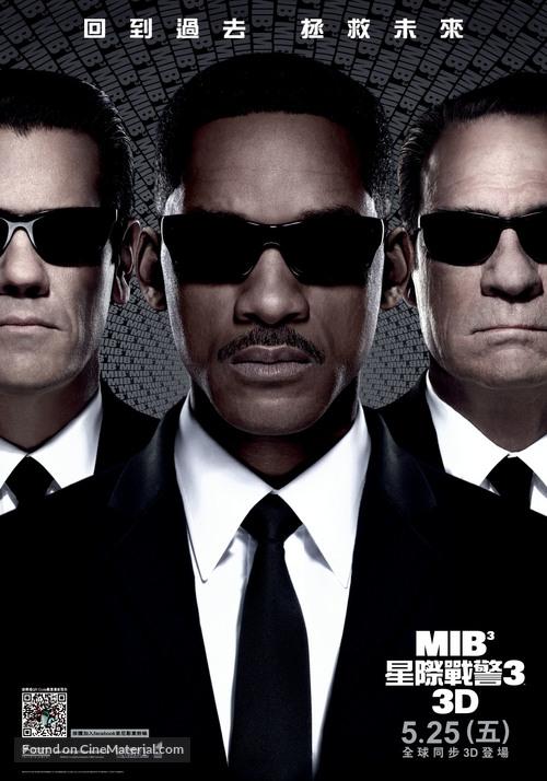 Men in Black 3 - Taiwanese Movie Poster