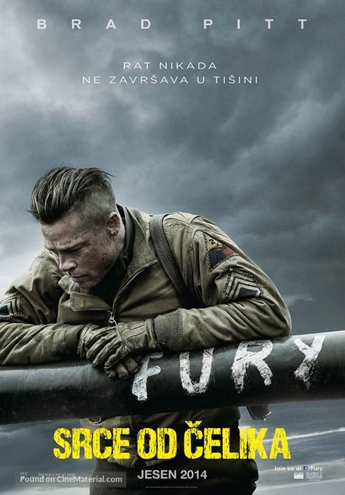 Fury - Croatian Movie Poster