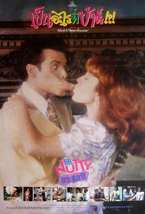 The Nutt House - Thai Movie Poster