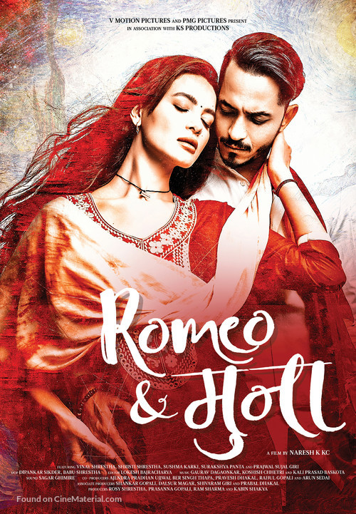 Romeo & Muna - Indian Movie Poster