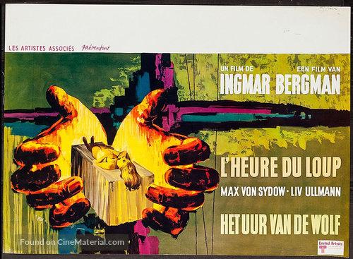Vargtimmen - Belgian Movie Poster