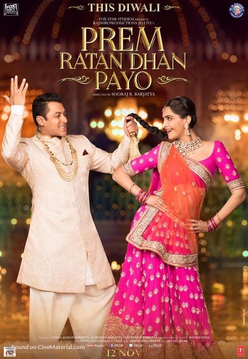 Prem Ratan Dhan Payo - Indian Movie Poster