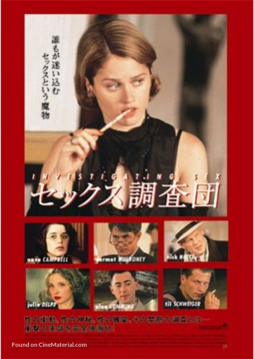 Investigating Sex - Japanese Movie Poster