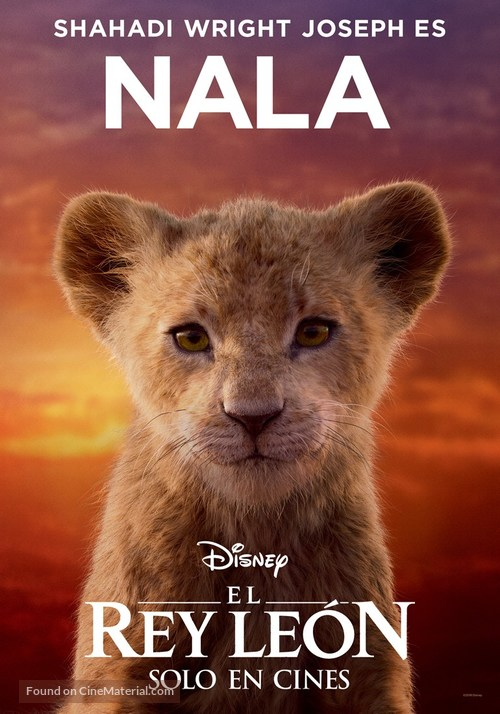 The Lion King - Mexican Movie Poster