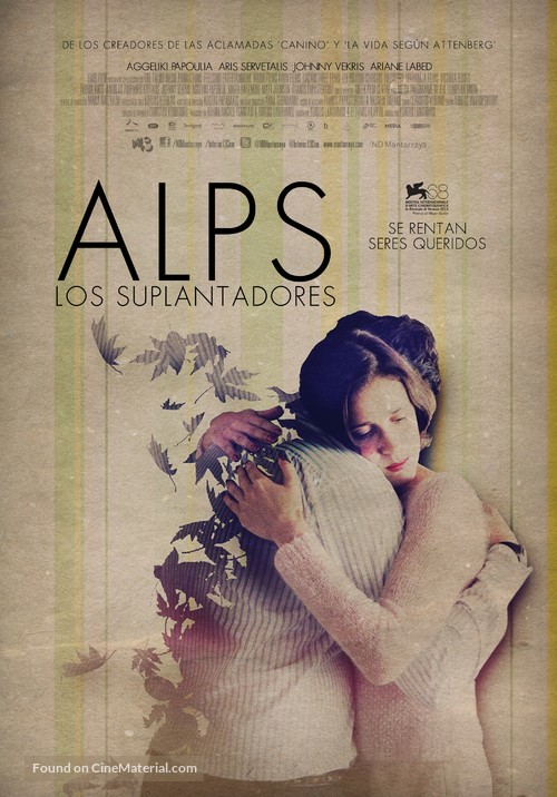 Alpeis - Mexican Movie Poster