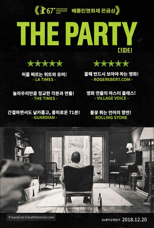 The Party - South Korean Movie Poster