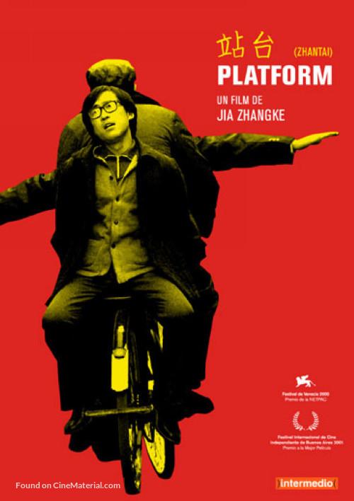 Zhantai - French Movie Cover
