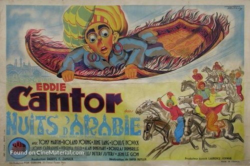 Ali Baba Goes to Town - French Movie Poster