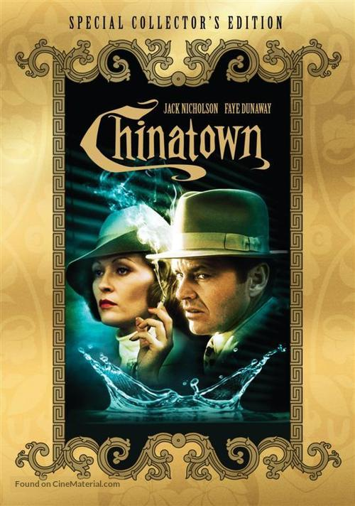 Chinatown - DVD movie cover