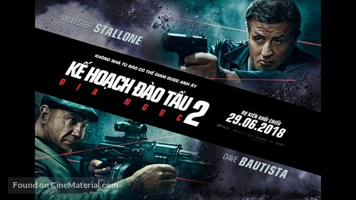 Escape Plan 2: Hades - Vietnamese Movie Poster