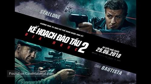 Escape Plan 2: Hades - Vietnamese Movie Poster