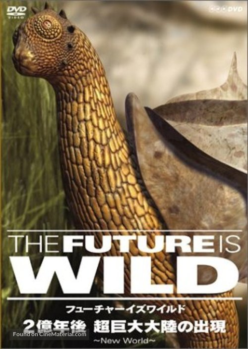 """The Future Is Wild"" - Japanese Movie Cover"