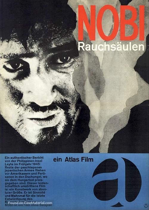 Nobi - German Movie Poster