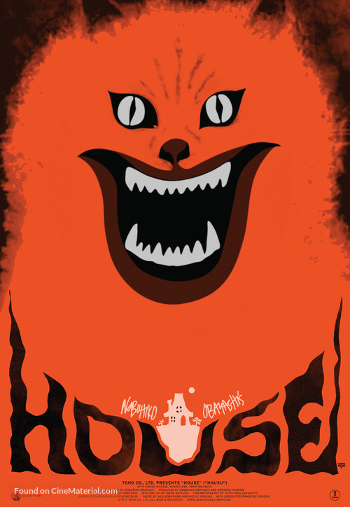 Hausu - Movie Poster