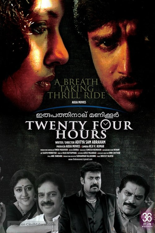 24 Hrs - Indian Movie Poster
