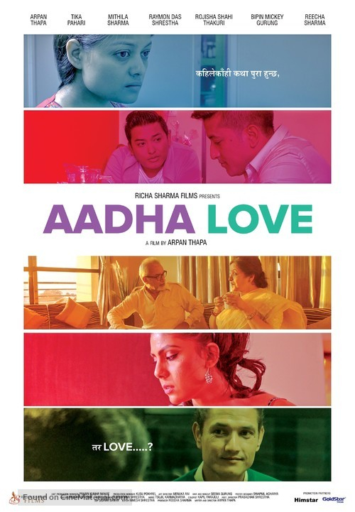 Aadha Love - Indian Movie Poster