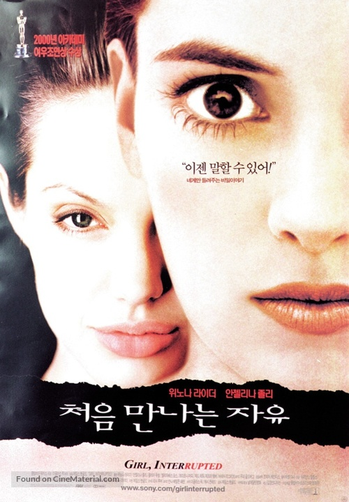 Girl, Interrupted - South Korean Movie Poster