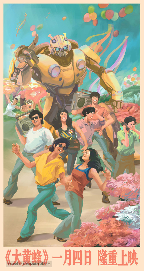 Bumblebee - Chinese Movie Poster