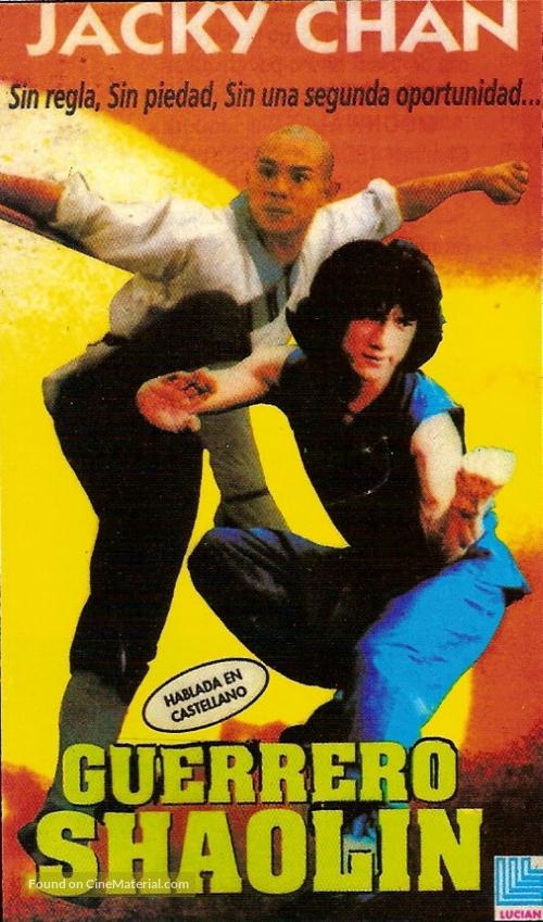 She hao ba bu - Argentinian Movie Cover