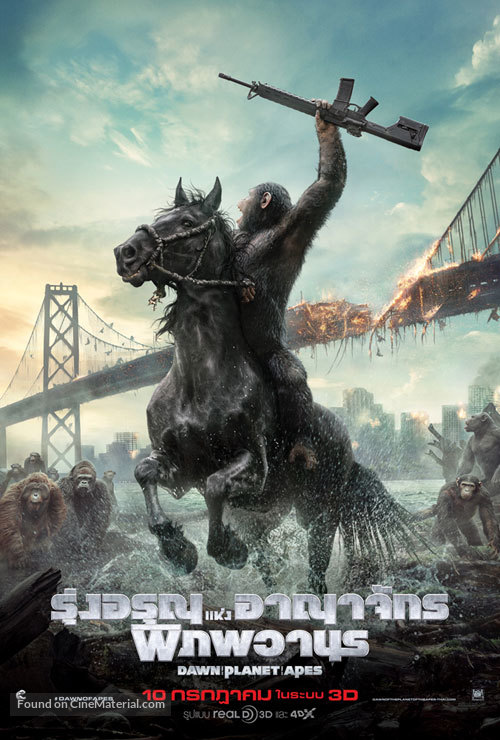 Dawn of the Planet of the Apes - Thai Movie Poster