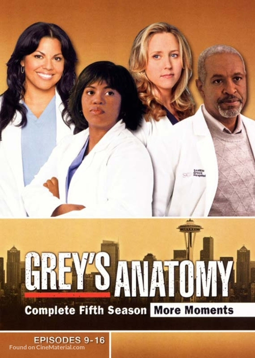 """Grey's Anatomy"" - DVD movie cover"