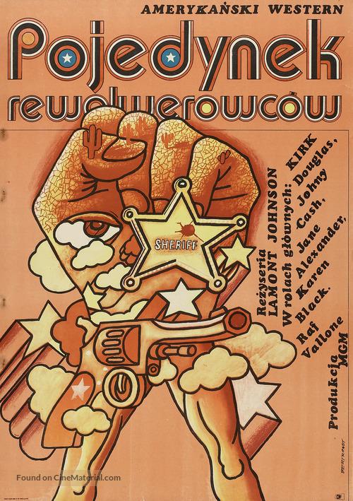 A Gunfight - Polish Movie Poster