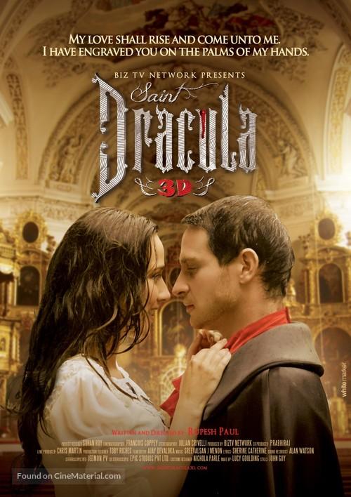 Saint Dracula 3D - Saudi Arabian Movie Poster