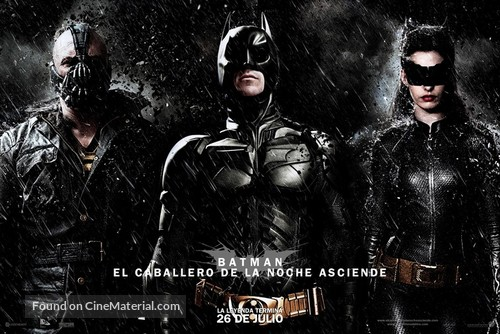 The Dark Knight Rises - Chilean Movie Poster