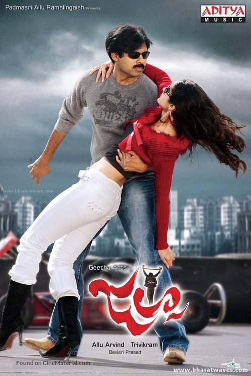 Jalsa - Indian Movie Poster