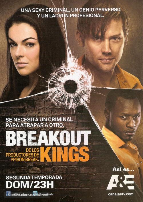 """Breakout Kings"" - Argentinian poster"