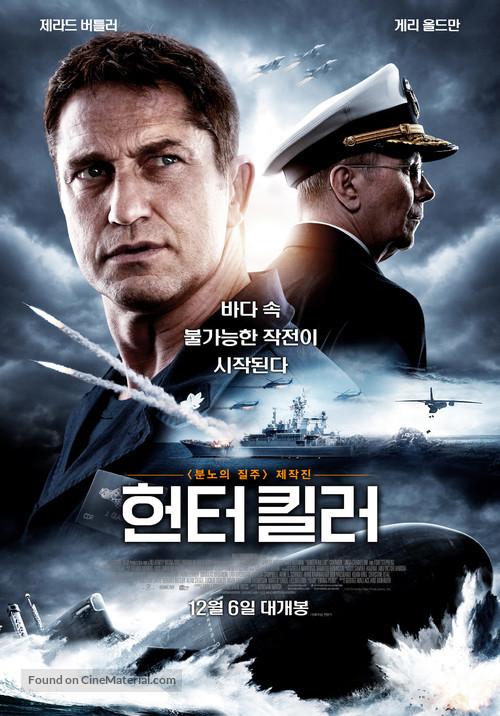 Hunter Killer - South Korean Movie Poster