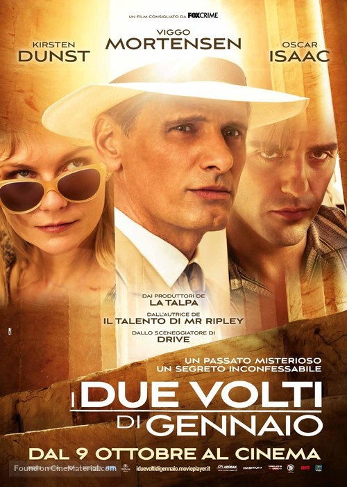 The Two Faces of January - Italian Movie Poster
