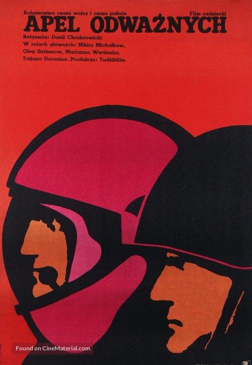 Pereklichka - Polish Movie Poster