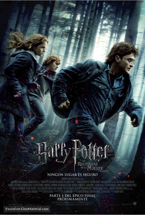 Harry Potter and the Deathly Hallows: Part I - Mexican Movie Poster